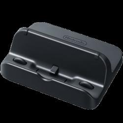 Wii U Подставка Для Геймпада Оригинал | Wii U